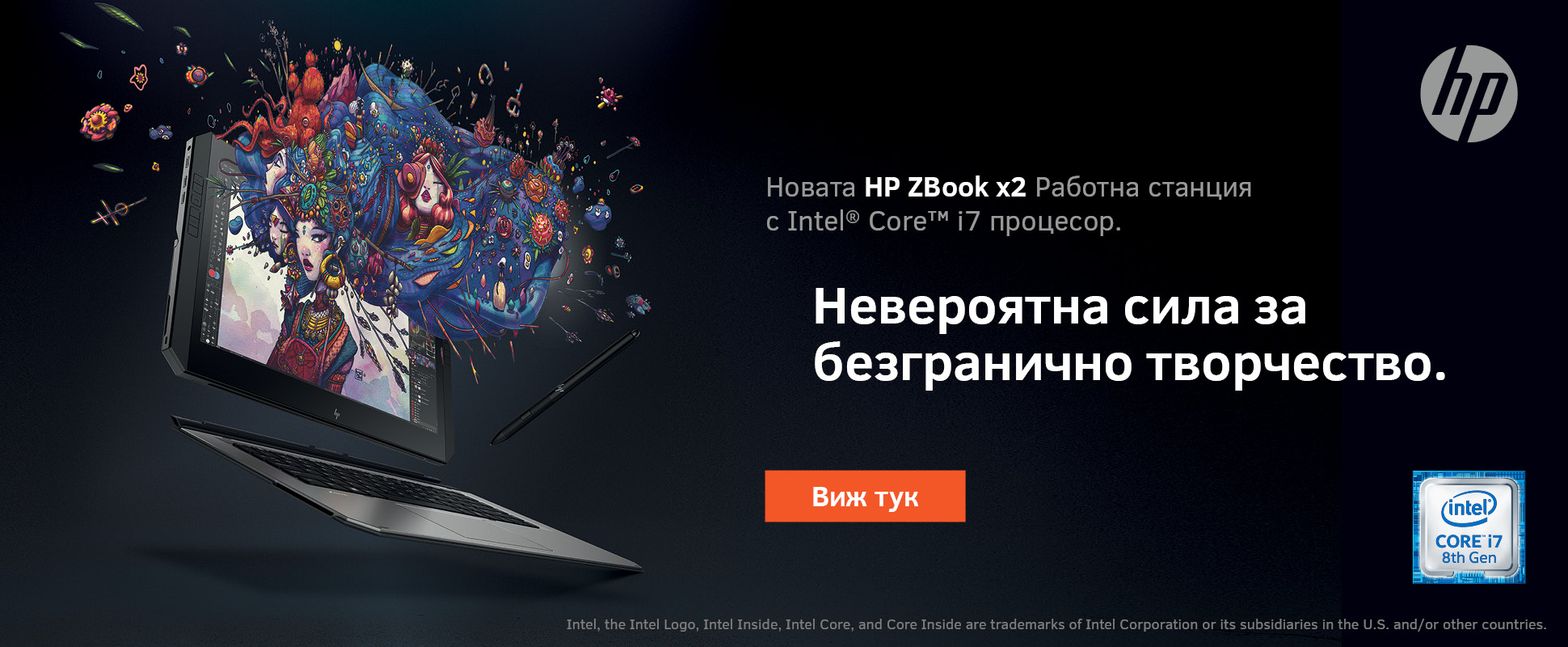 1940x800 pcshop slider hp zbook 04.2019.jpg