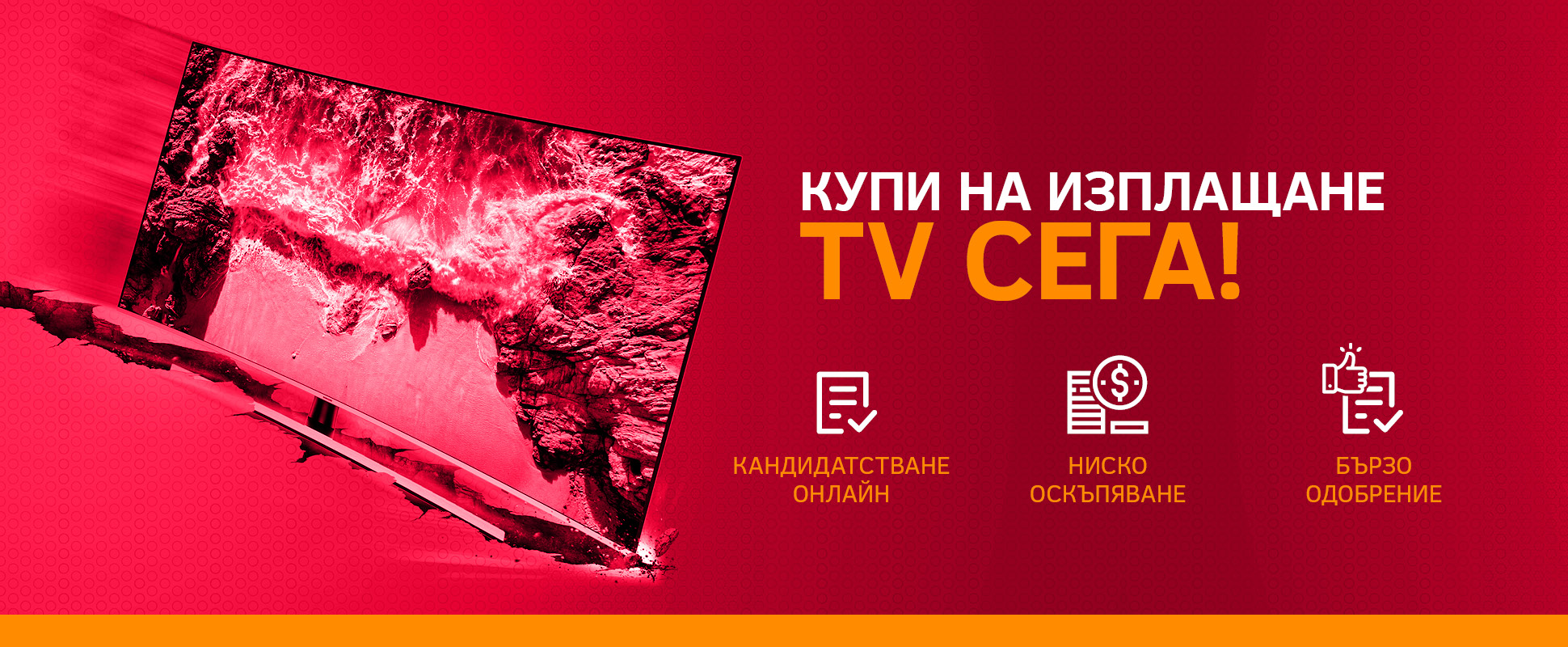 1940x800 pcshop izpl tv 01.2019.jpg